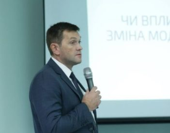 14.03 LEGAL ENERGY FORUM, KYIV